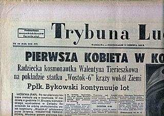 Tiereszkowa1 copy